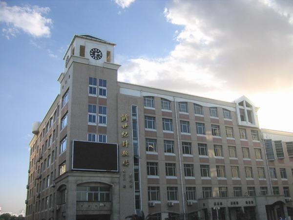 校园风采 - 天津外国语大学附属外国语学校